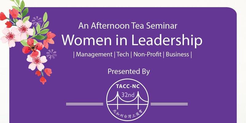 Women in Leadership Seminar 9/8/2019