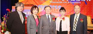 PC HOME USA Event