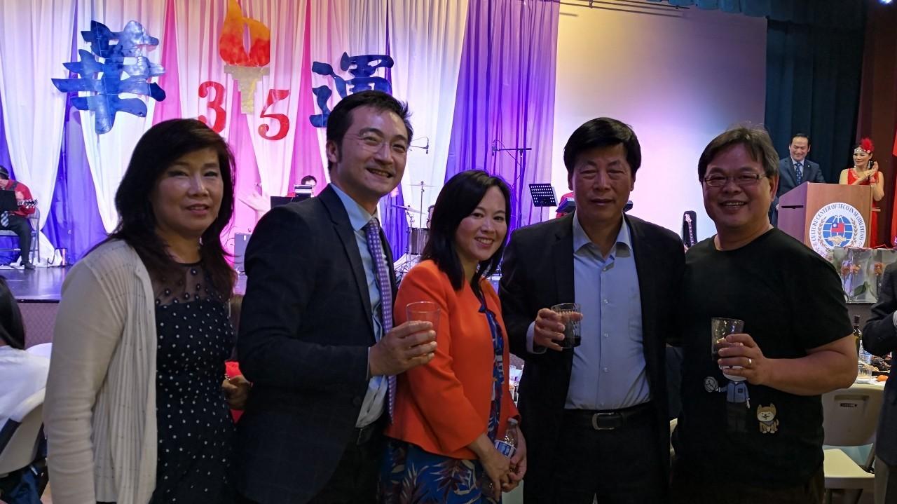 June/1/2019 華運籌款晚會