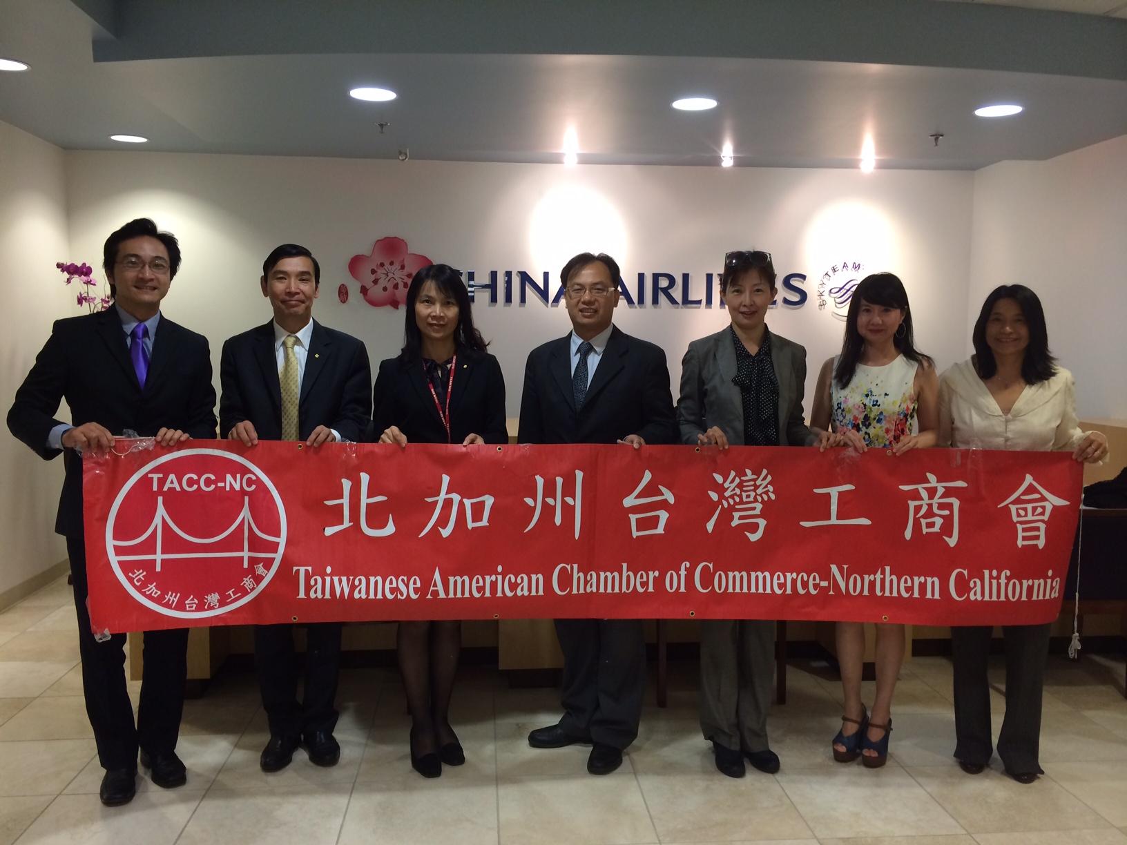 06/03/2015 北加州台灣工商會今日拜會中華航空公司。