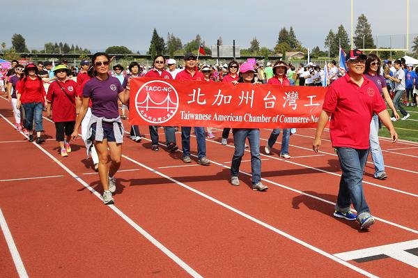 第三十屆金山灣區華人運動會
