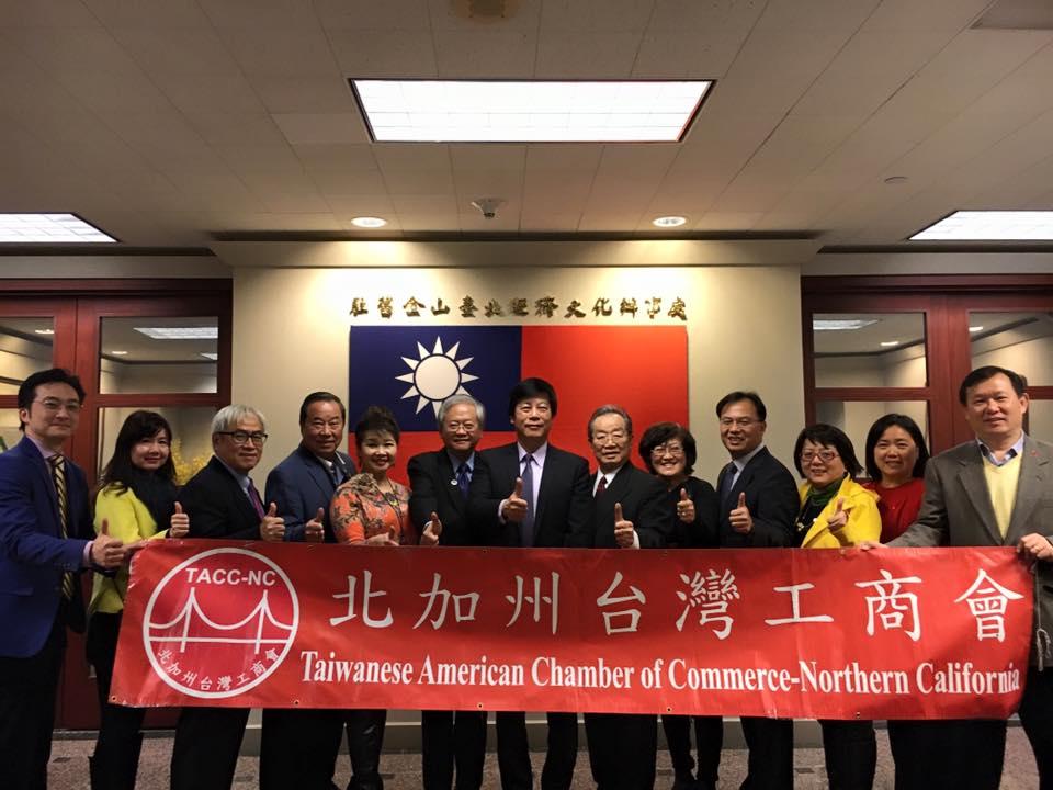Feb/1/2016 世總監事長邢增輝到訪北加州台灣工商會