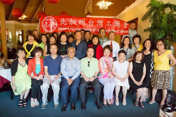 2014 第27屆 TACCNC 第1次理事會