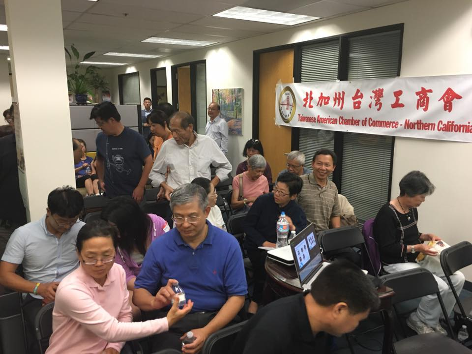 08142016台灣工商會每月工商講座及聯誼晚餐