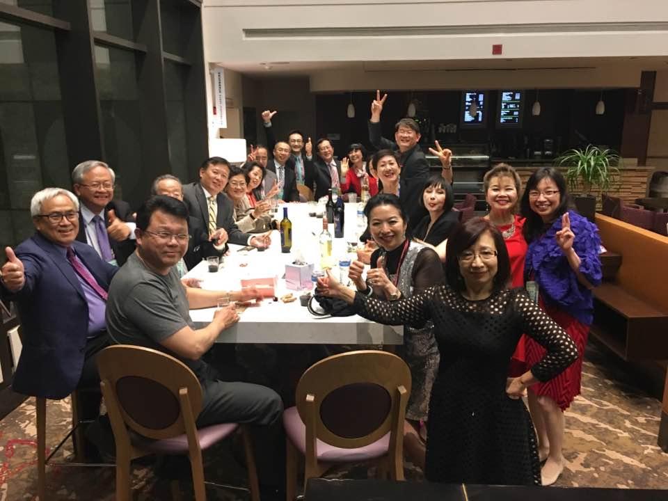 第29屆北美洲台灣商會聯合總會年會