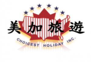 Choicest Holiday Inc (美加旅遊)
